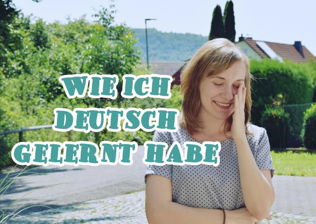 Как не стоит учить немецкий язык - учимся на моих ошибках