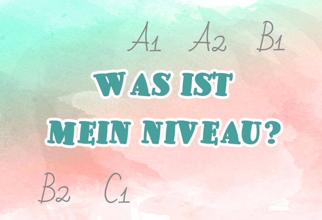 Тест на уровень немецкого языка
