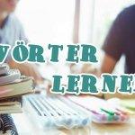 как запомнить немецкие слова
