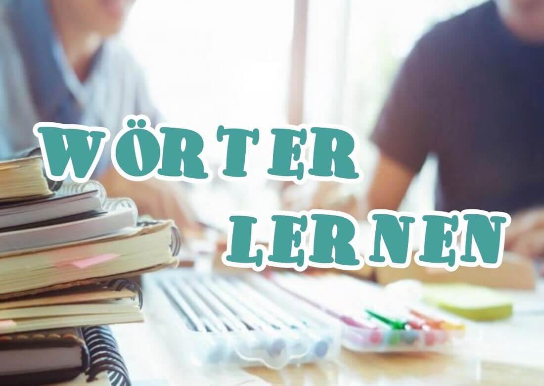 10 способов легко запомнить немецкие слова