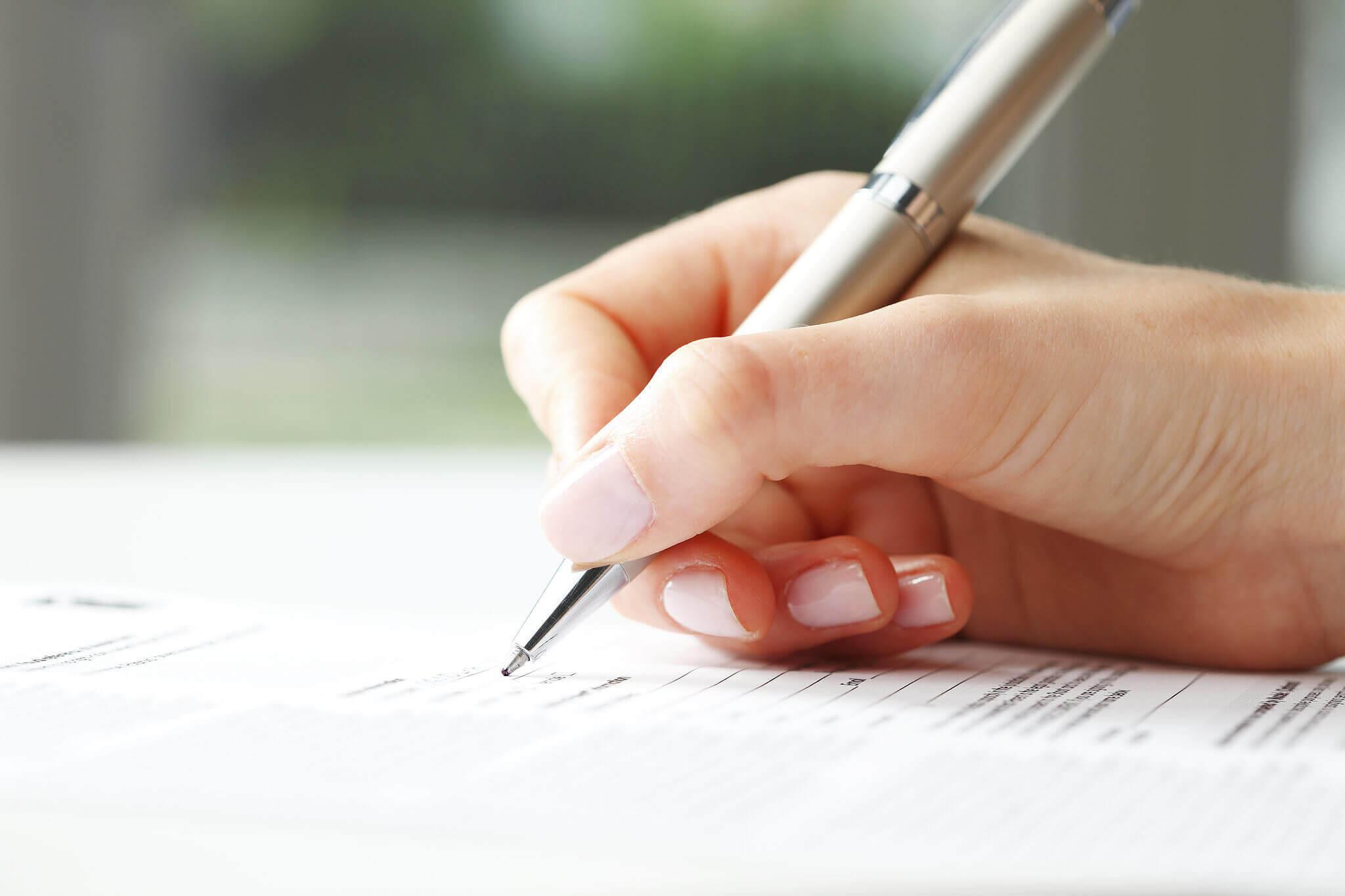 Образец мотивационного письма на стипендию