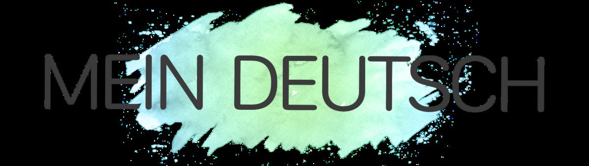 Mein Deutsch Логотип